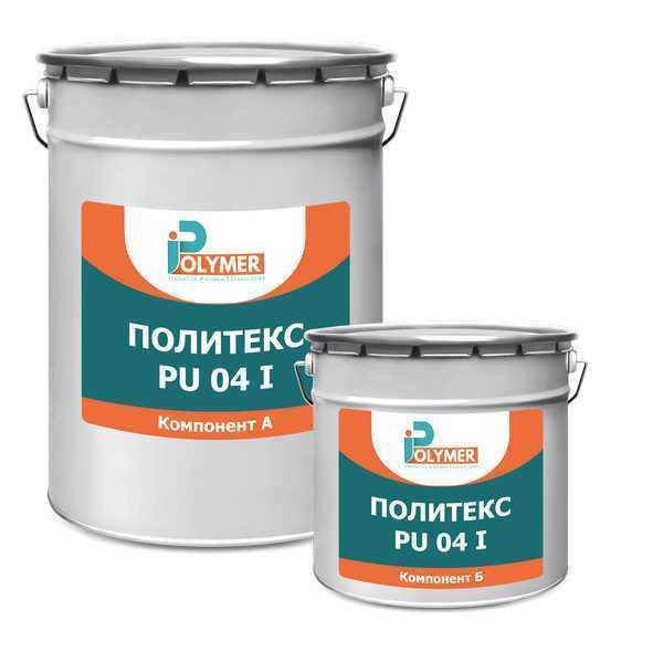 Политекс PU 04 I