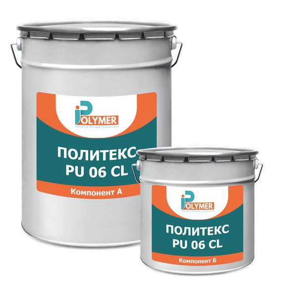 Политекс PU 06 CL